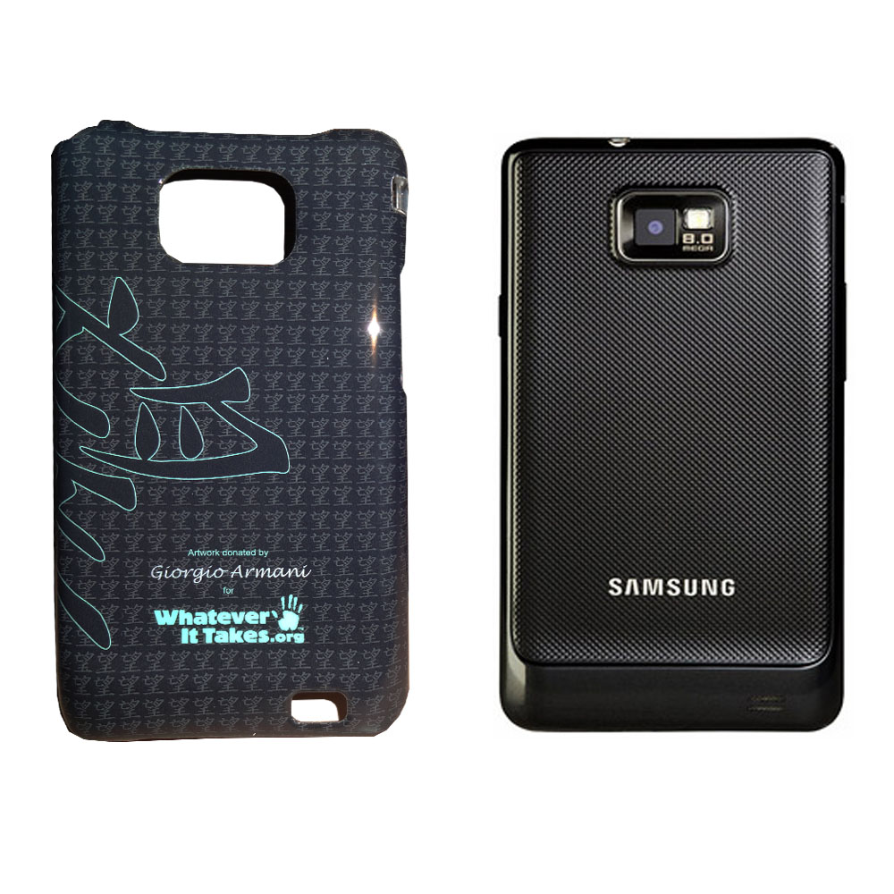 Samsung Galaxy SII Premium Tough Shield