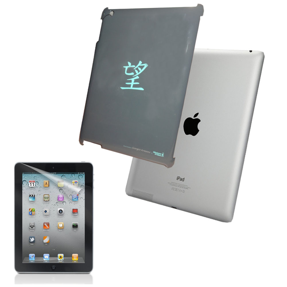 iPad 2 Premium Tough Shield