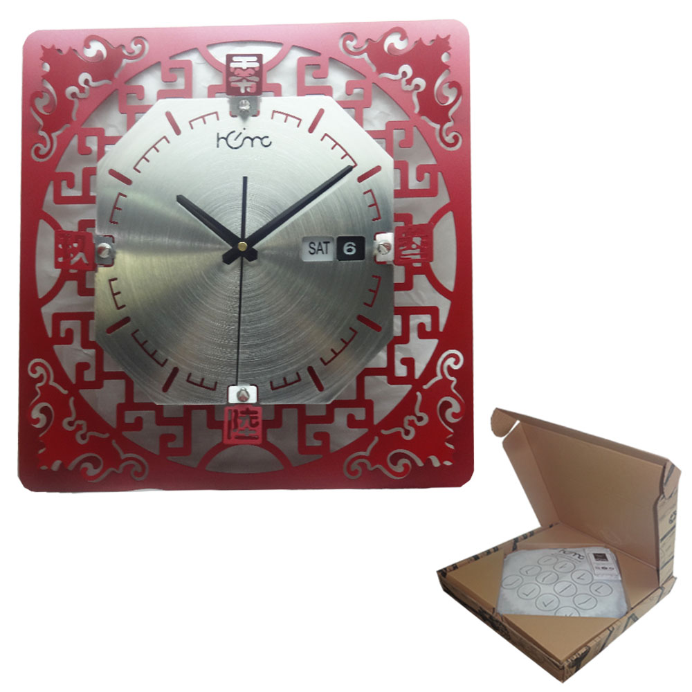 FORTUNE RED WALL CLOCK